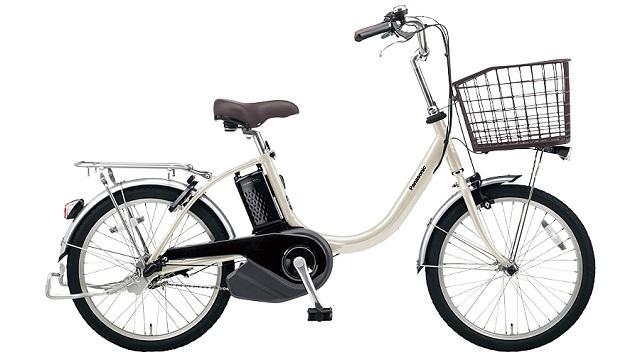 2020年モデル ビビL20 BE-ELL032S