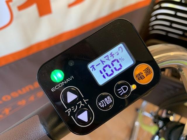 ビビDX2020年モデル BE-ELD636 エコナビ液晶スイッチ4SL