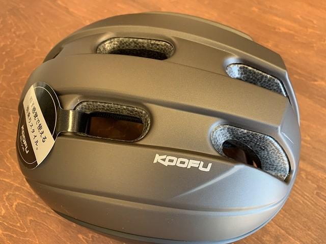 OGK KOOFU BC-Viaヘルメット上面