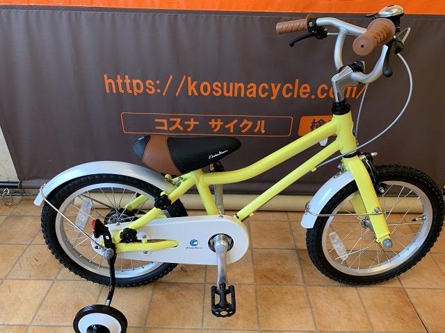 子供自転車組立完成