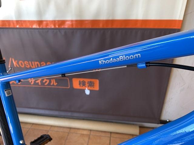 コーダーブルーム2020年モデル「レイル700A」フレーム