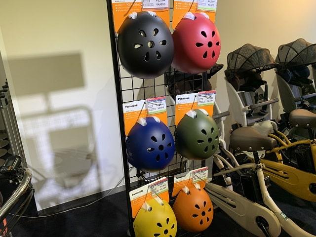 2020年パナソニック幼児用ヘルメット