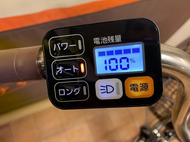 パナソニック電動アシスト三輪車ビビライフらくらくスイッチ