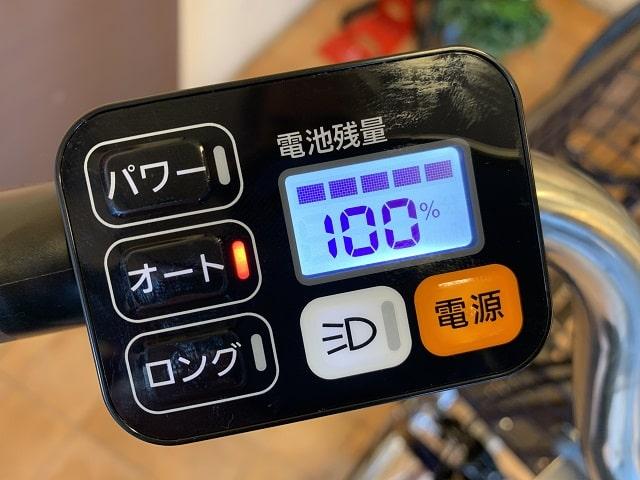 パナソニック電動アシスト自転車ビビL20らくらくスイッチ BE-ELL032