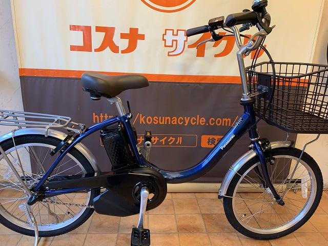 パナソニック電動アシスト自転車ビビL20 BE-ELL032V