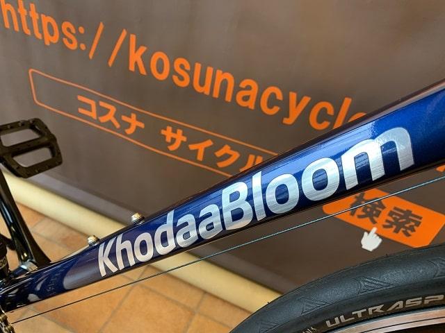 コーダーブルーム2020レイル700SL KhodaaBloomブレームロゴ
