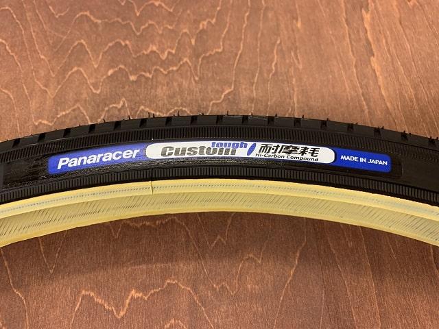 国産高品質タイヤ「パナレーサーカスタムタフ」一般自転車用