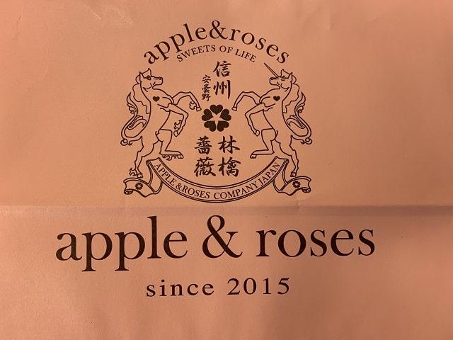 アップル&ローゼスの袋