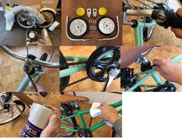 子供自転車ブログ記事まとめ