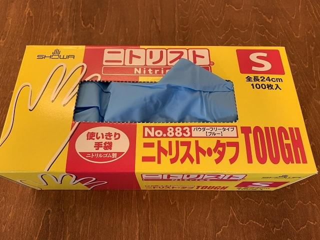 使い捨てニトリストタフ手袋