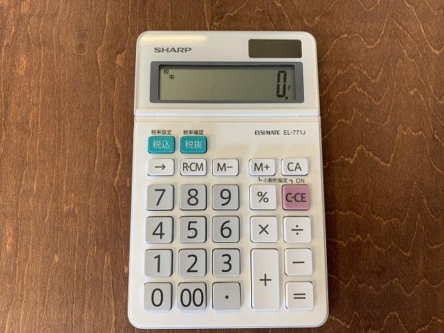 シャープ電卓 EL-771J