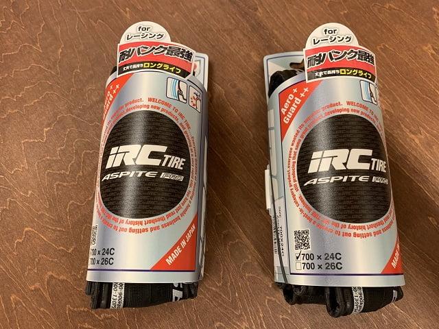 IRCアスピーテプロタイヤ700×24C