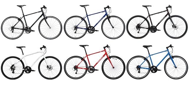 軽量クロスバイク「コーダーブルーム・レイルシリーズ」2020年全モデル