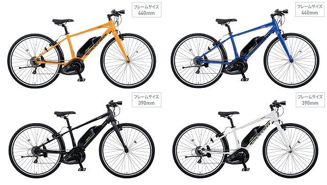 パナソニック電動アシスト自転車「ジェッター」2020年フルモデルチェンジ