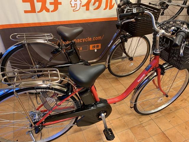 2020電動アシスト自転車ビビDXとビビSX