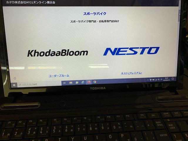 コーダーブルーム・ネスト2021年モデルのオンライン展示会