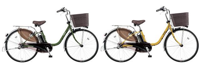 パナソニック電動アシスト自転車ビビDX限定カラー