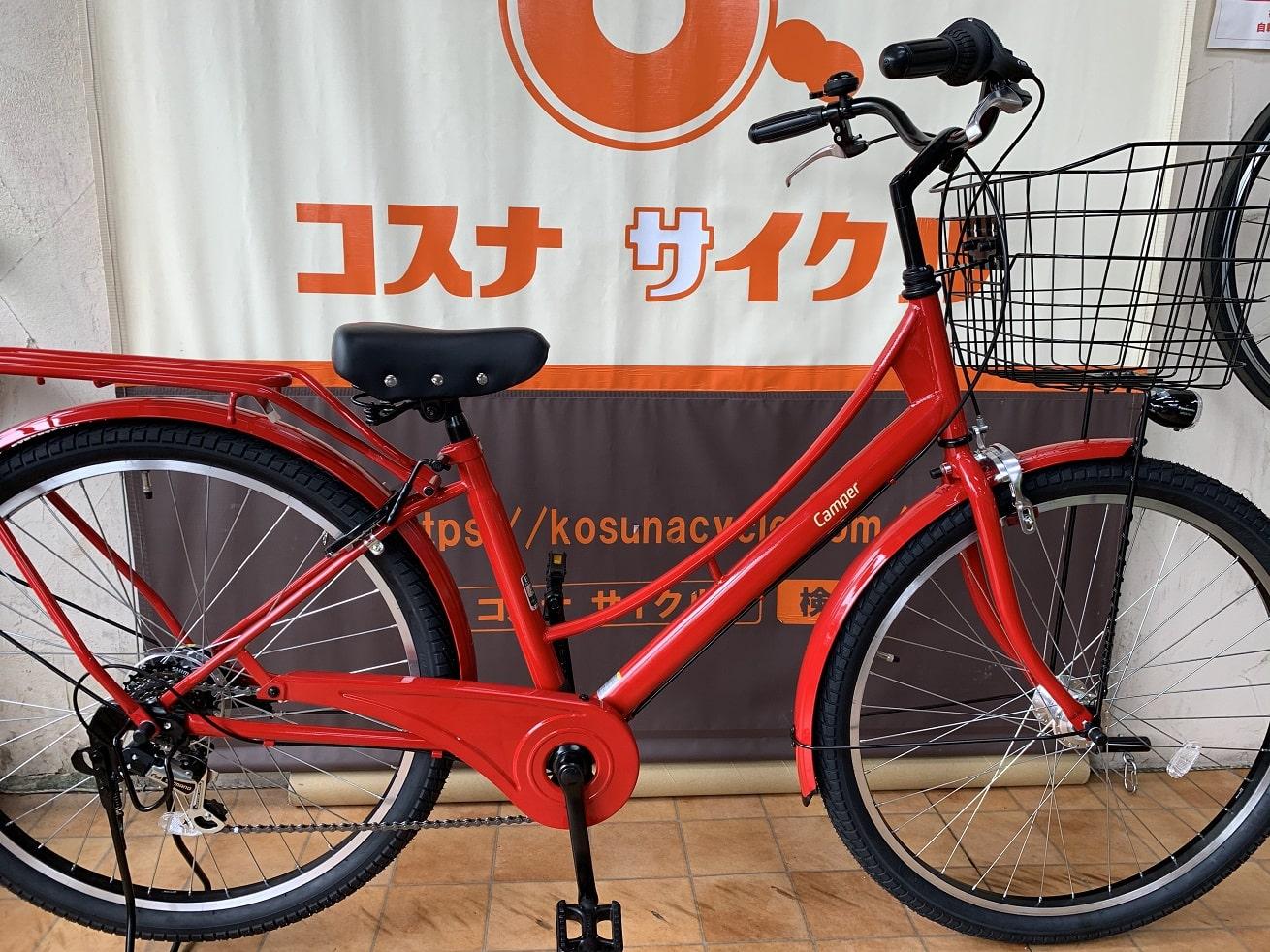 マルキン自転車「カンペール」レッド