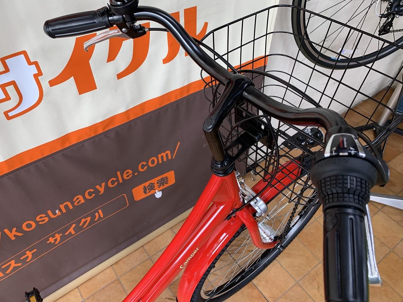 マルキン自転車「カンペール」ハンドルバー