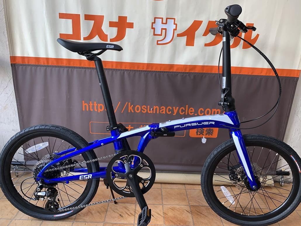 折り畳み自転車ESR PURSUER(パーサー)ブルー/ホワイト