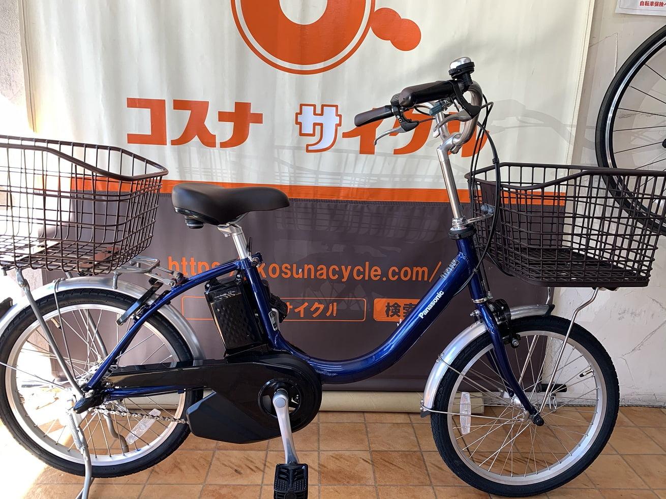 ビビL20電動アシスト自転車 ファインブルー リヤバスケット取付