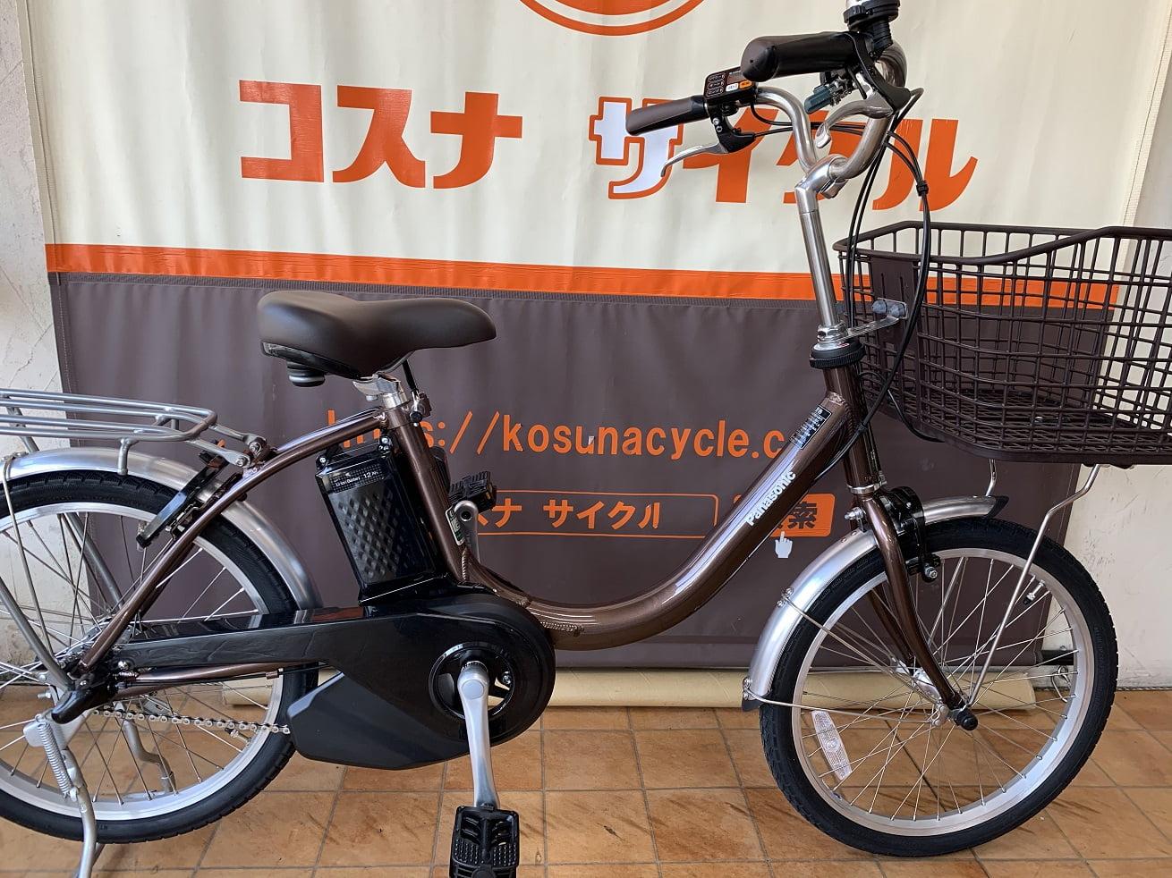 ビビL20パナソニック電動アシスト自転車 チョコブラウンカラー
