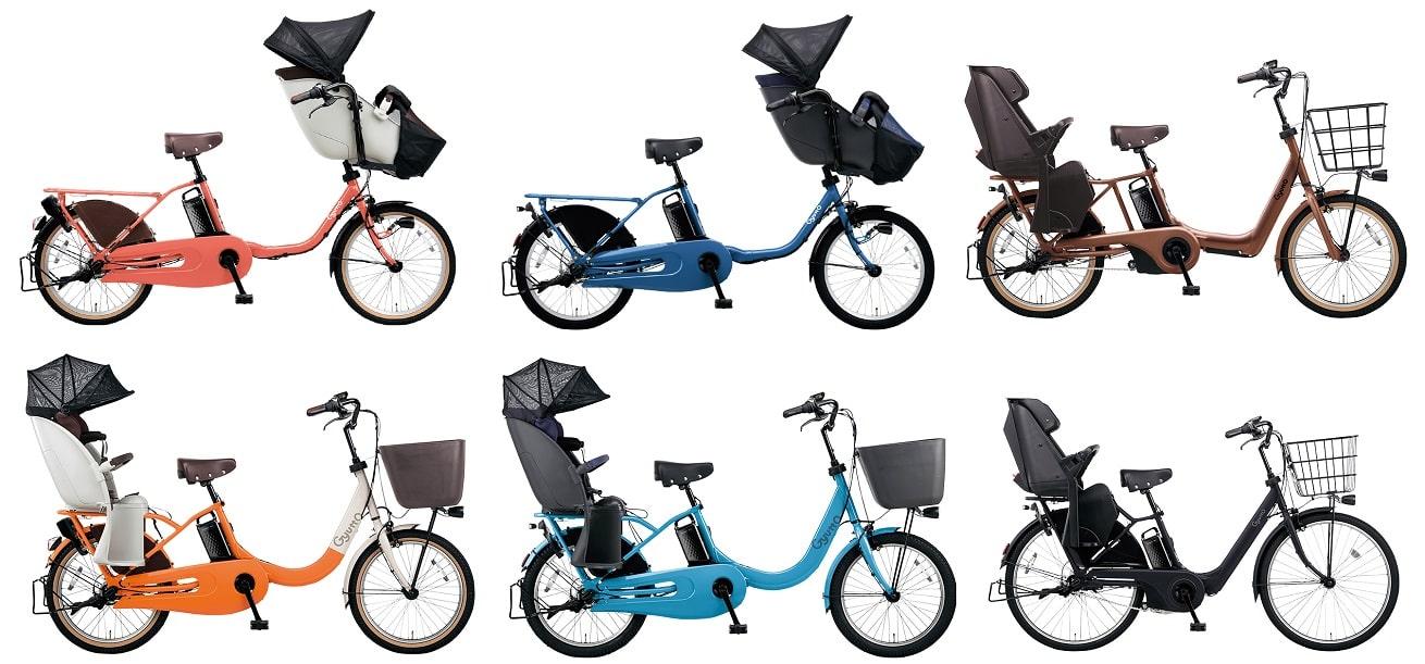 2021電動アシスト自転車「ギュットシリーズ」