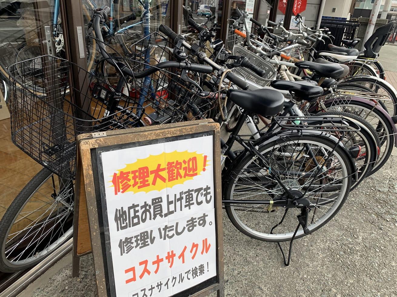 コスナサイクル店頭に修理依頼の自転車が次から次