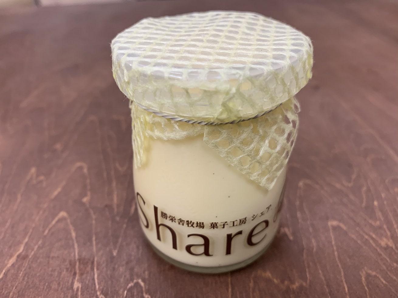 勝栄舎牧場 菓子工房Share「クリーミーチーズプリン」