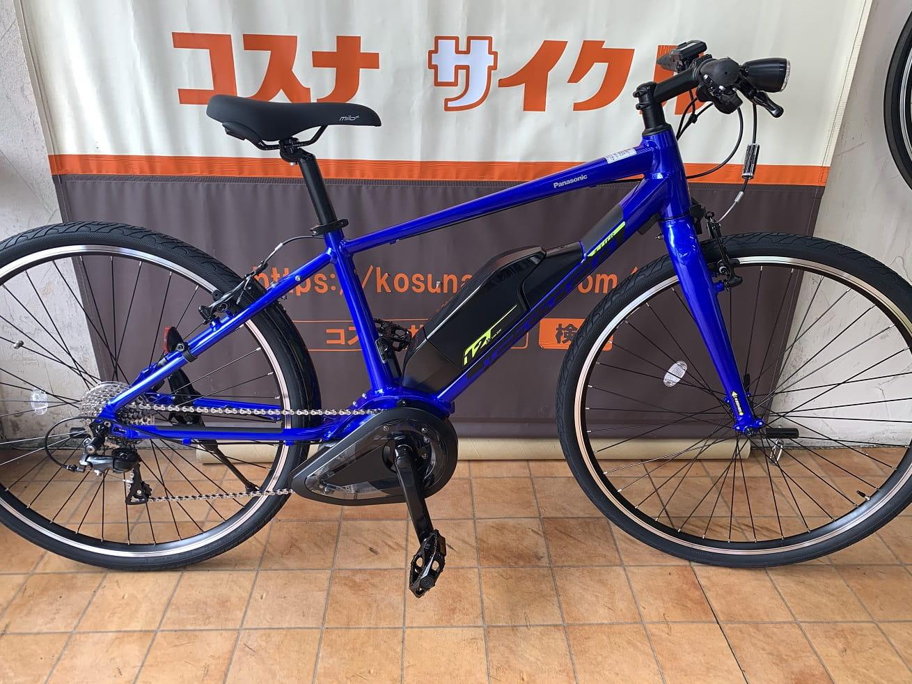 クロスバイク電動アシスト自転車Panasonic「ジェッター」440㎜シャイニーブルー