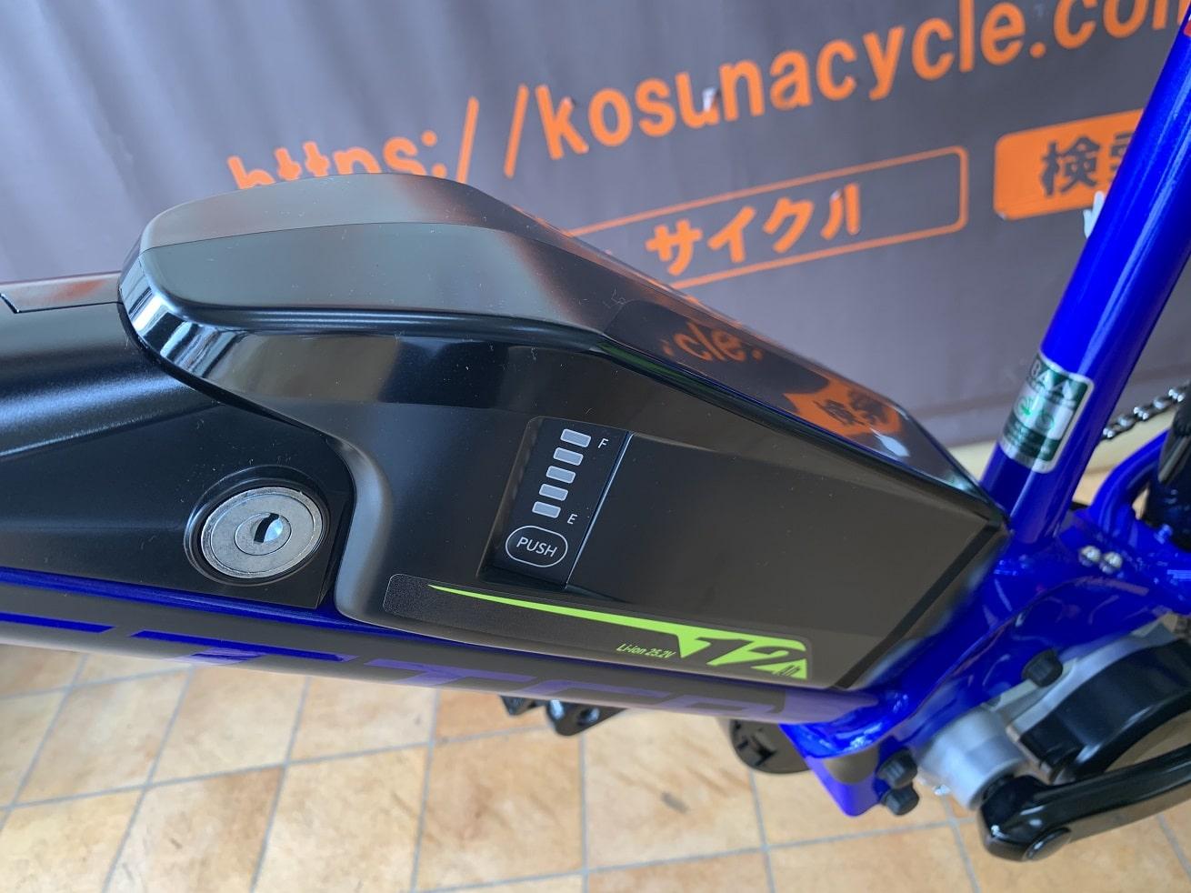 Panasonic電動アシスト自転車「ジェッター」ダウンチューブバッテリー