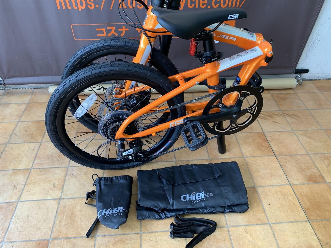 ESRパーサー折り畳み自転車とオーストリッチ小径折り畳み自転車用輪行袋 ちび輪バッグ