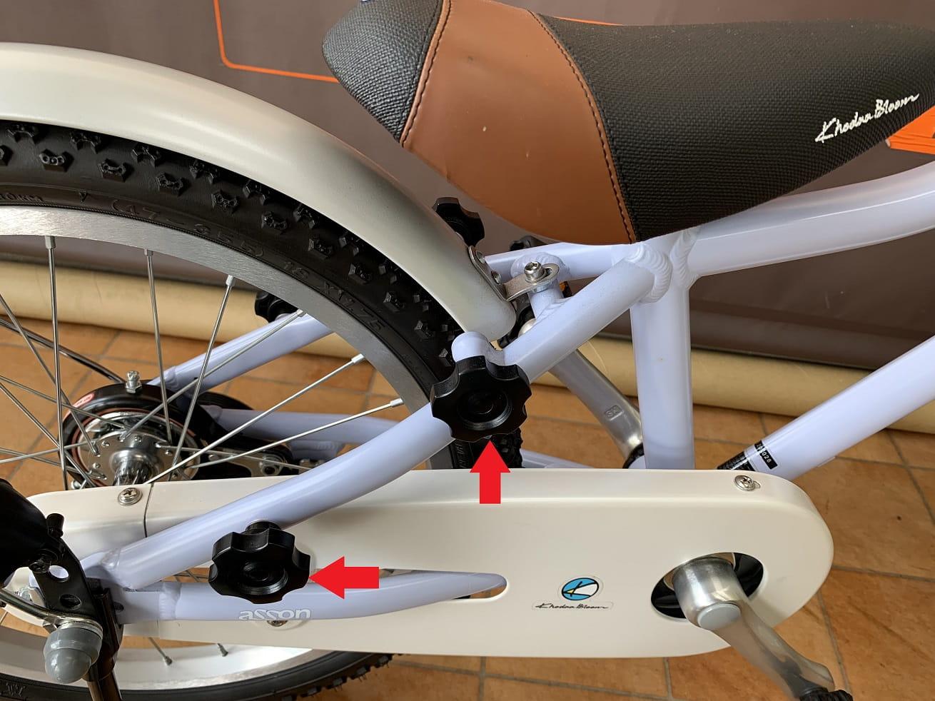 アッソン子供自転車用補助ハンドル「手押し棒」取付ネジ