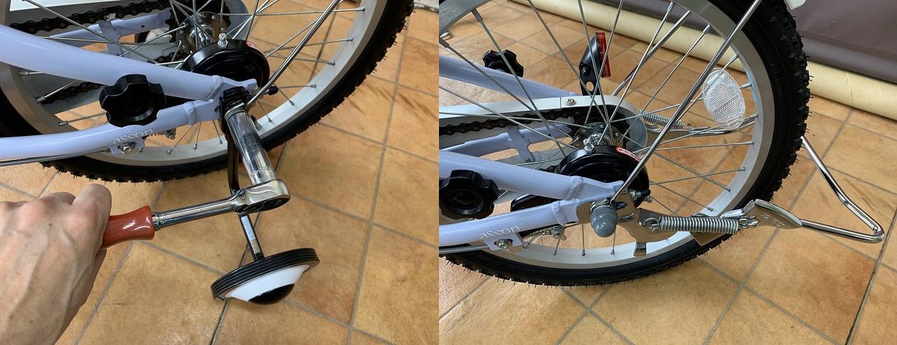 子供自転車補助輪外し方と両立スタンド取り付け方
