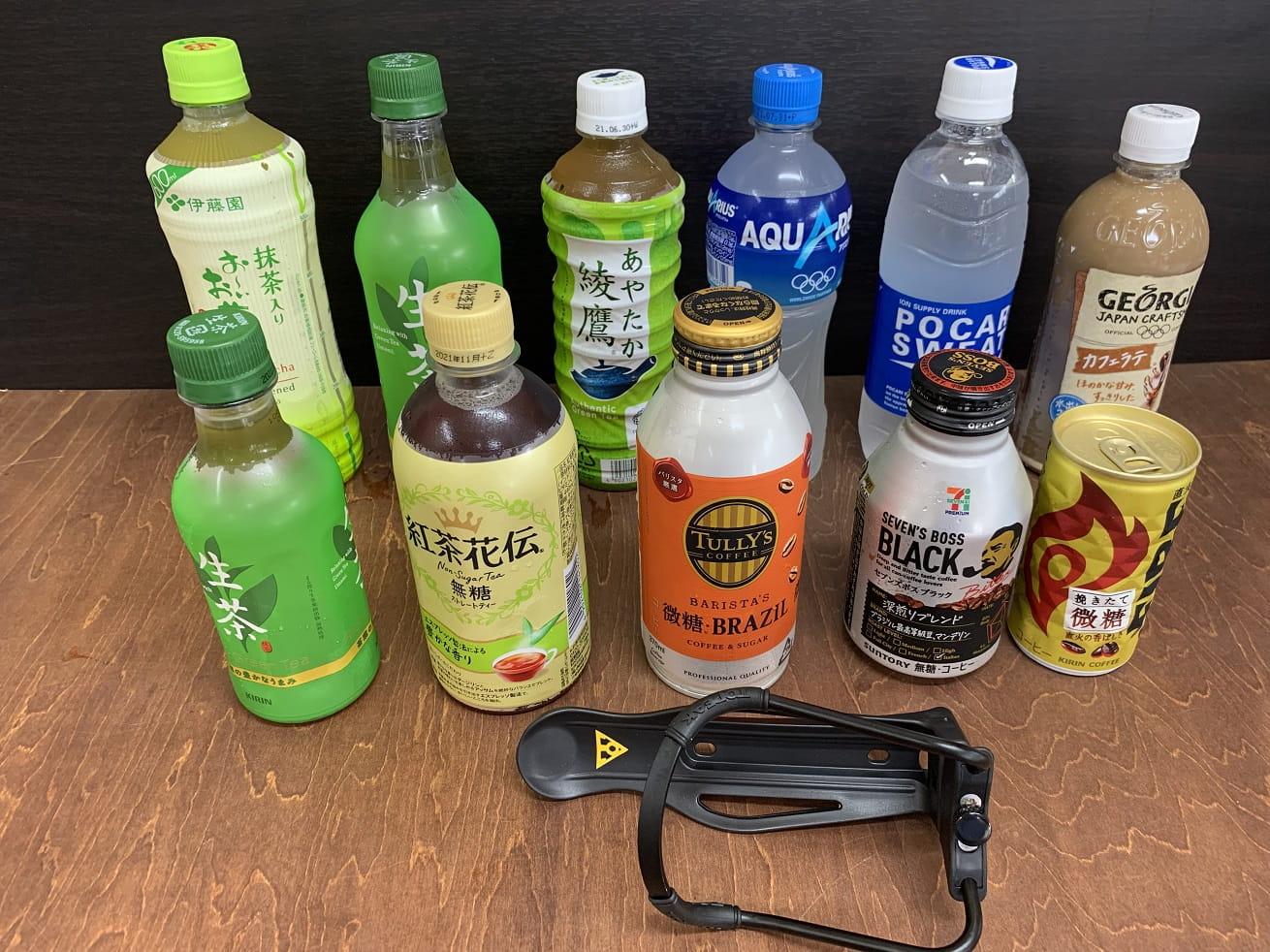 自転車用ボトルケージTOPEKモジュラーケージⅡと各種飲料ボトル