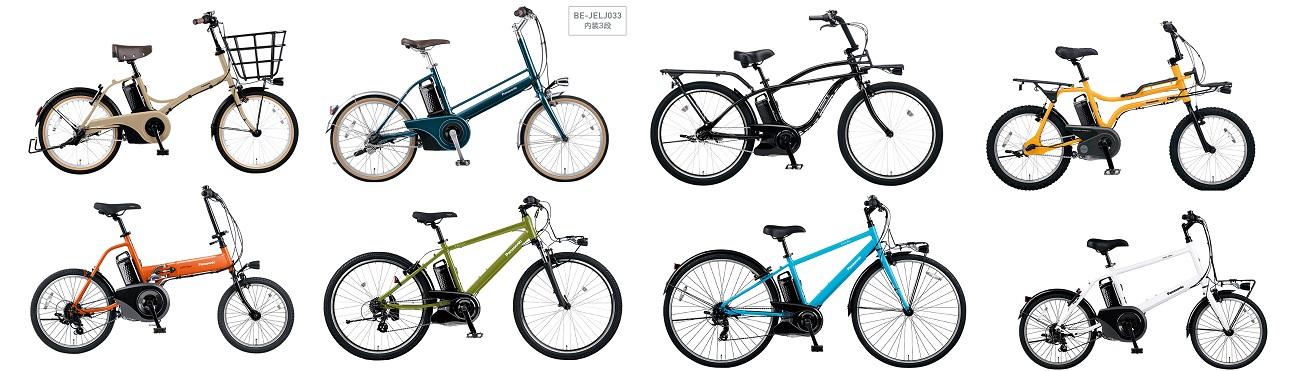 2021年7月発売のパナソニック電動アシスト自転車ニューモデル 8モデル