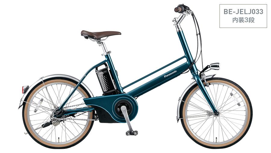 2021年7月発売パナソニック電動アシスト自転車Jコンセプト BE-JEL0113