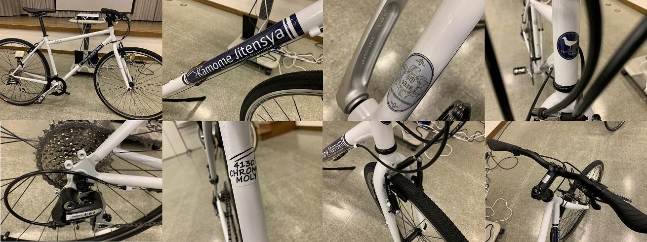 神奈川県自転車組合オリジナルブランド「かもめ自転車」クロスバイク各部紹介
