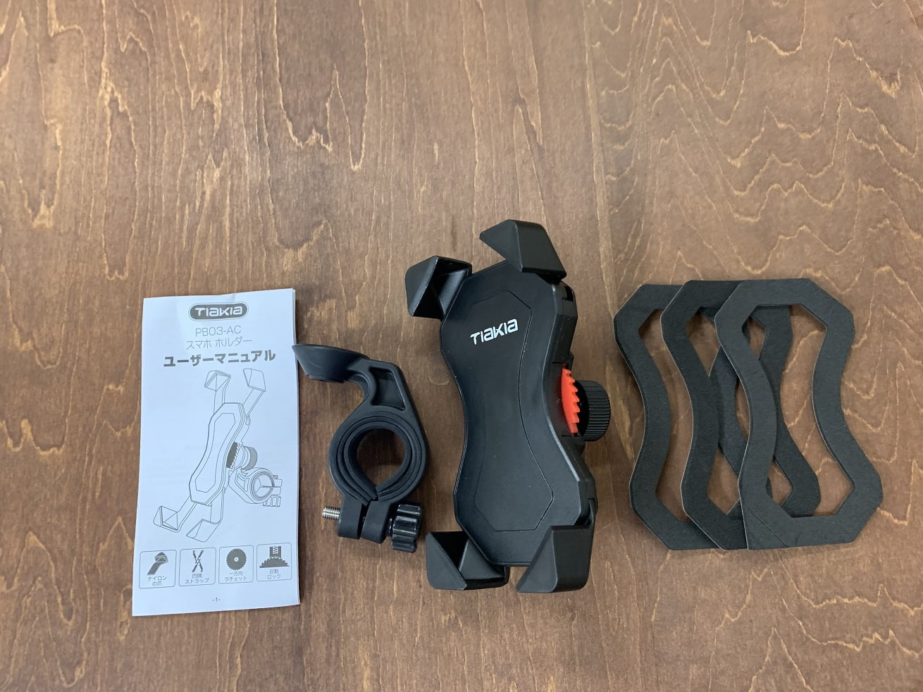自転車スマホホルダー「Tiakia PB03-AC」内容物