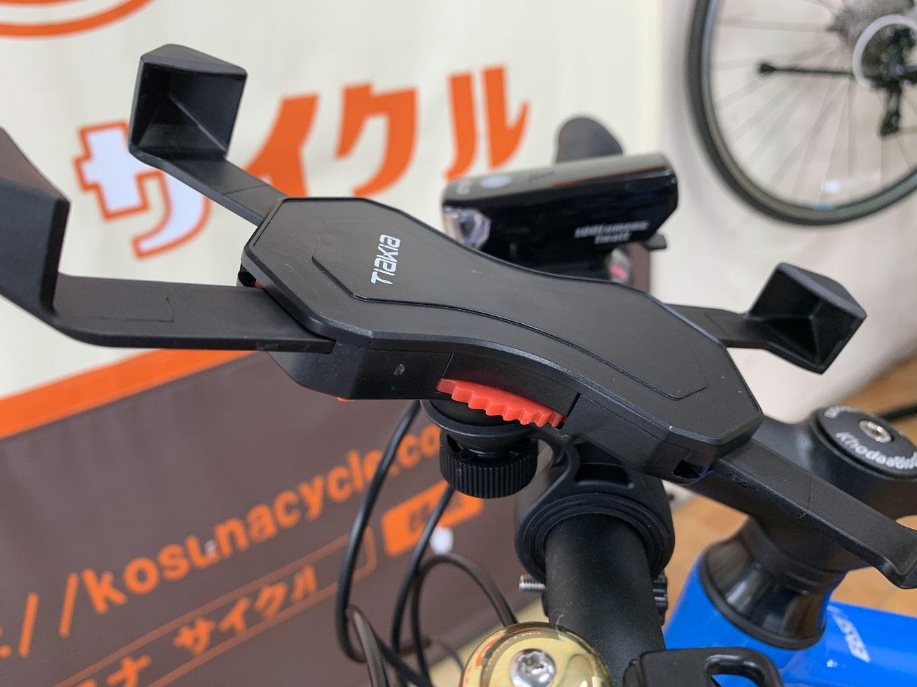 自転車ホルダー「Tiakia PB03-AC」ホルダー取付角度