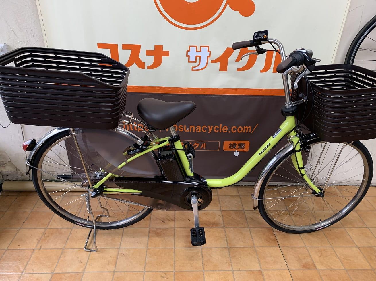 パナソニック電動アシスト自転車ビビDXリヤバスケット装着