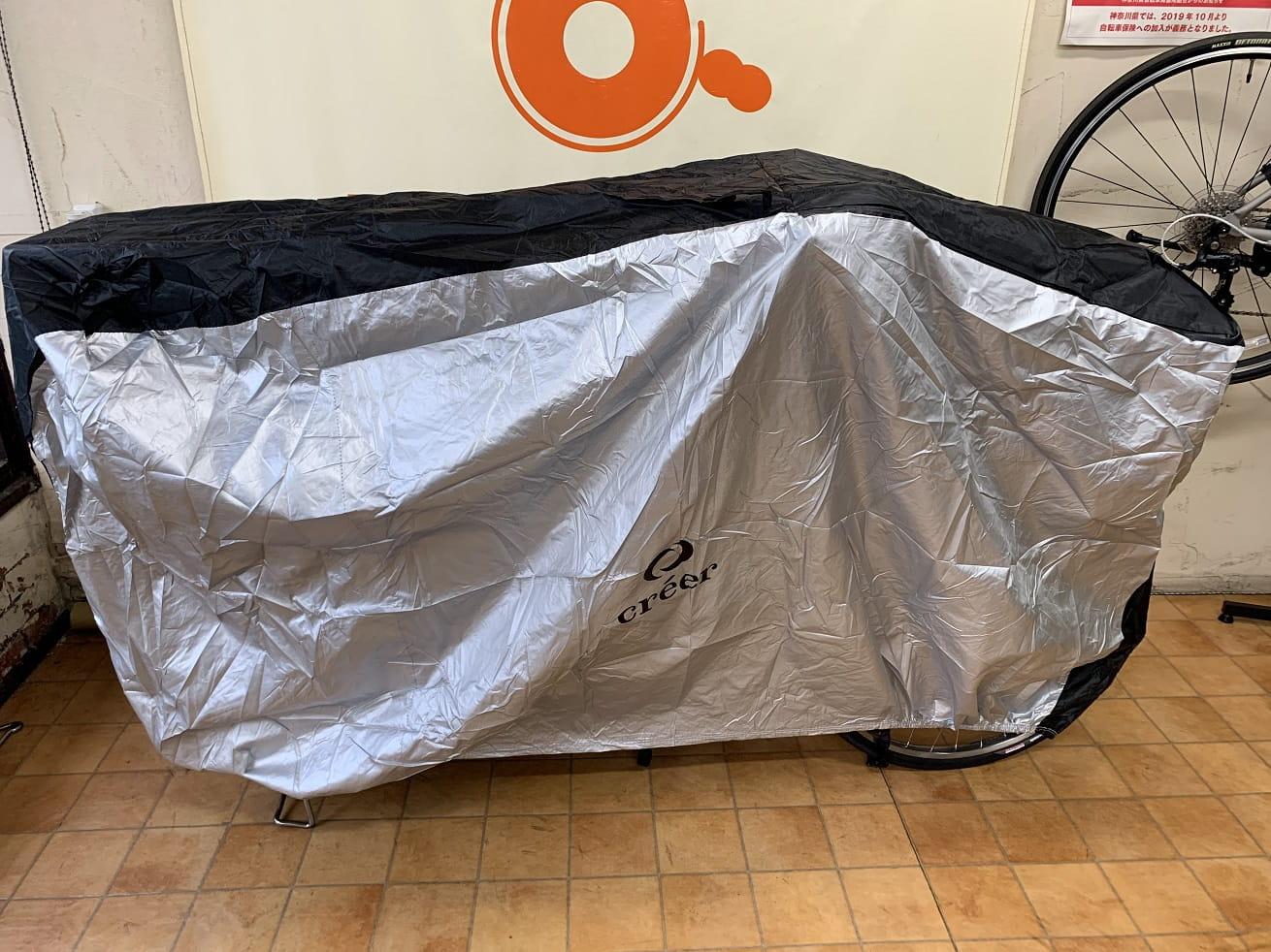 Creer自転車カバーをビビDX全体に被せる