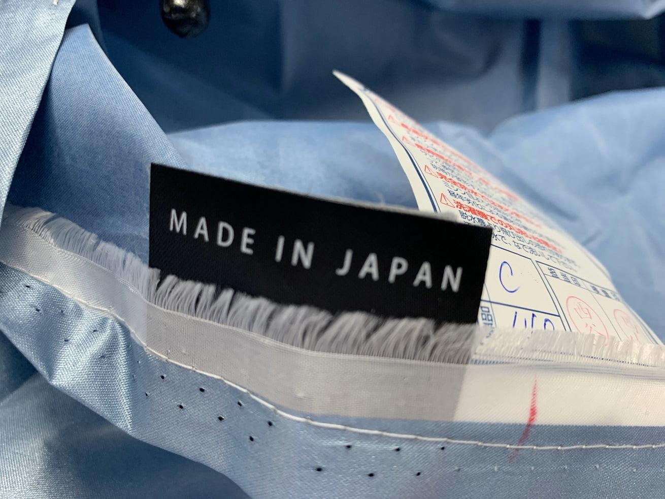 パナソニック純正サイクルカバーSAR140のMade in JAPANタグ