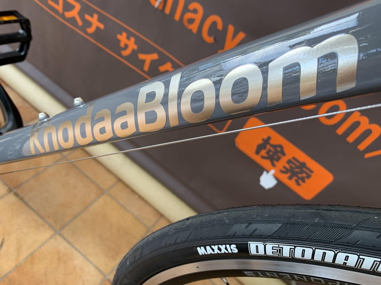 RAIL ACTIVEクロスバイクのKhodaaBloomロゴ