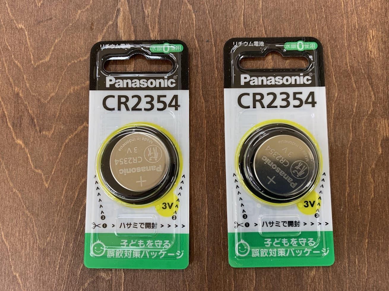 KTCデジラチェ用パナソニックボタン電池CR2354