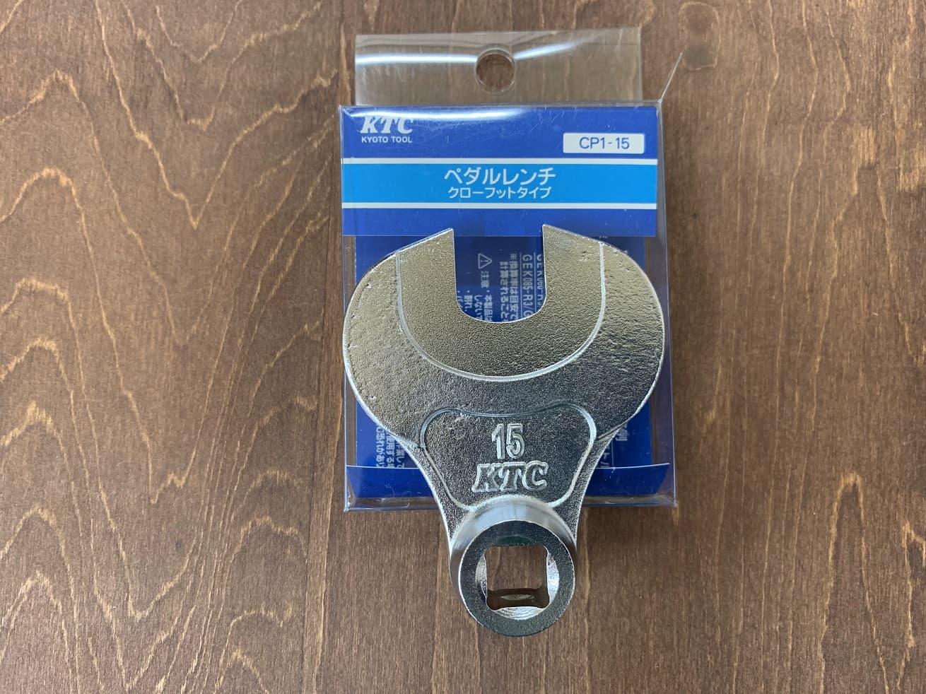 KTCデジラチェ用ペダルレンチ CP1-15