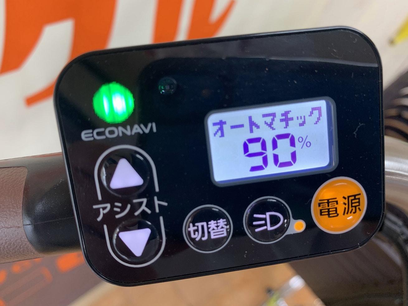 パナソニック電動アシスト自転車ビビDX 手元スイッチ「エコナビ液晶スイッチ4SL」