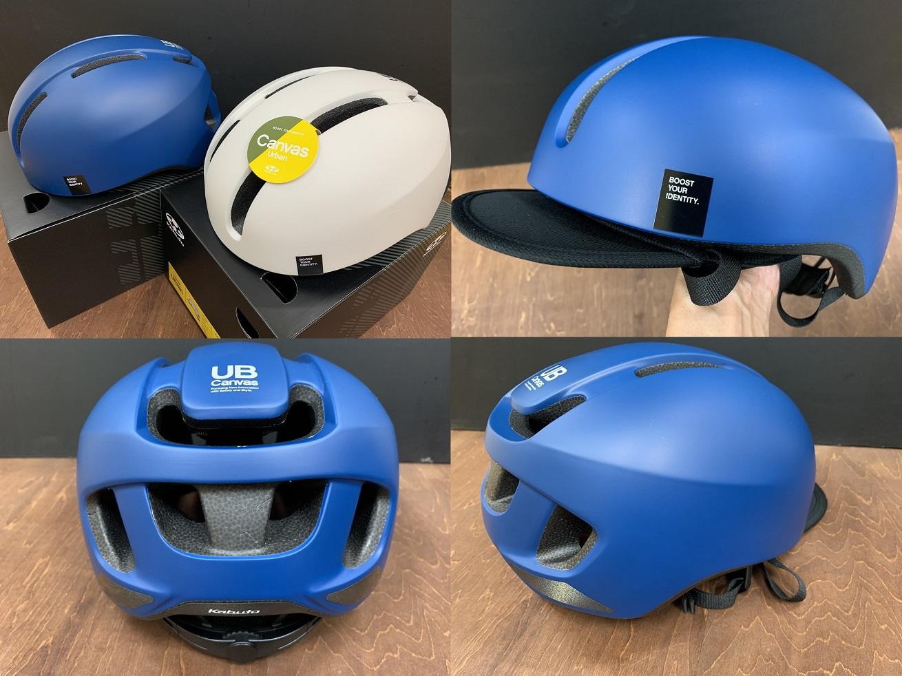 クロスバイクにおすすめヘルメットOGK「CANVAS URBA」」