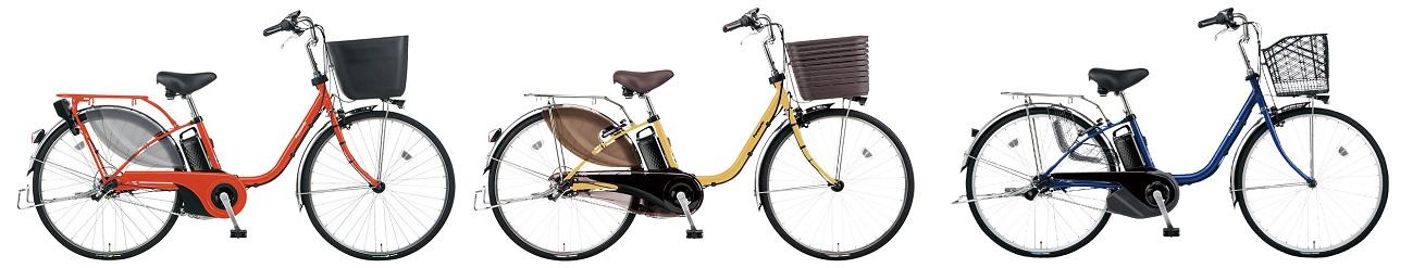 2022年NEWモデル パナソニック電動アシスト自転車ビビ3モデル